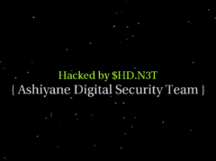 Thumbnail of defaced www.ppfactory.jp