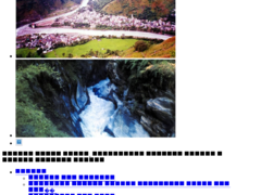 Thumbnail of defaced ddcmyagdi.gov.np