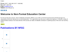 Thumbnail of defaced nfec.gov.np