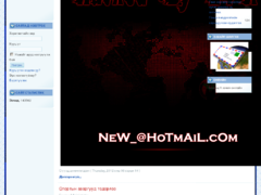 Thumbnail of defaced epmba.gov.mn