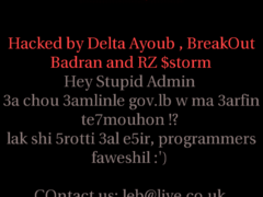 Thumbnail of defaced www.tripoli.gov.lb