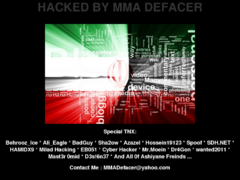 Thumbnail of defaced wff44.org.ua