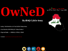 Thumbnail of defaced www.jkmnj.gov.my