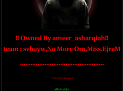 Thumbnail of defaced www.royaln.ro