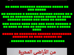 Thumbnail of defaced www.mea.ma