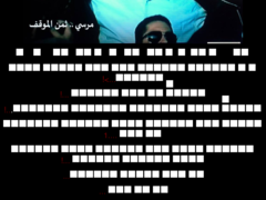 Thumbnail of defaced economycode.com