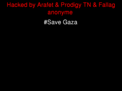 Thumbnail of defaced israelbursa.co.il