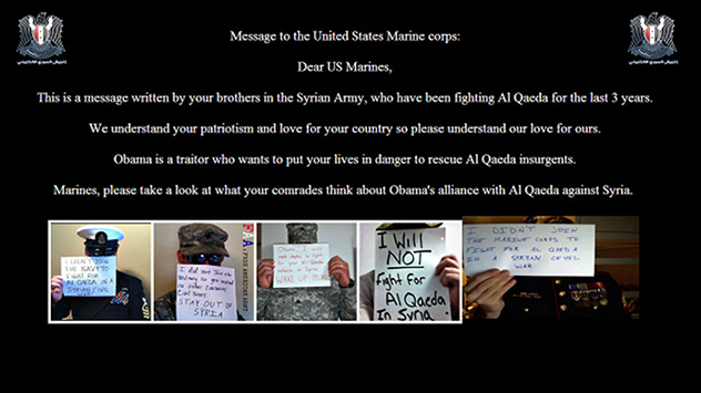 marines.com defaced website