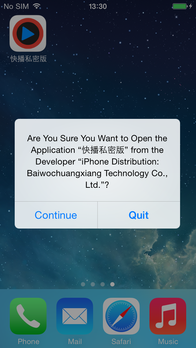 iOS displays a dialog the first time a user opens an enterprise-signed app